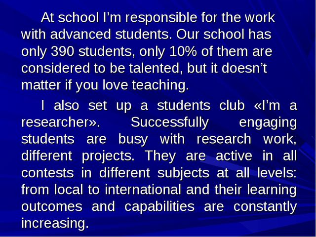 At school I'm responsible for the work with advanced students. Our school h...