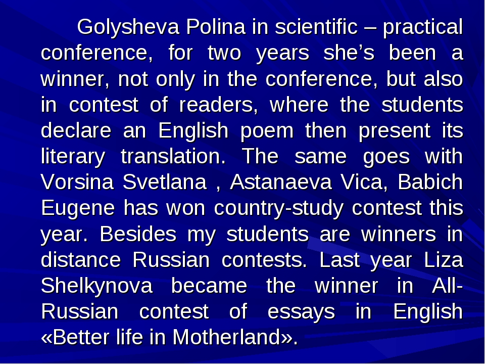 Golysheva Polina in scientific – practical conference, for two years she's...