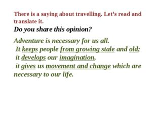 There is a saying about travelling. Let's read and translate it. Do you share