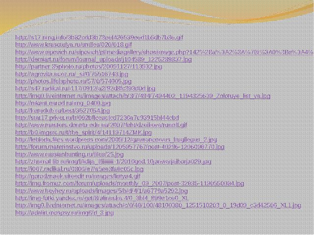 http://s17.rimg.info/3b82cdd3b73eef426539eed1b5db7b3e.gif http://www.krasotul...
