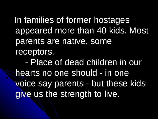 In families of former hostages appeared more than 40 kids. Most parents are...
