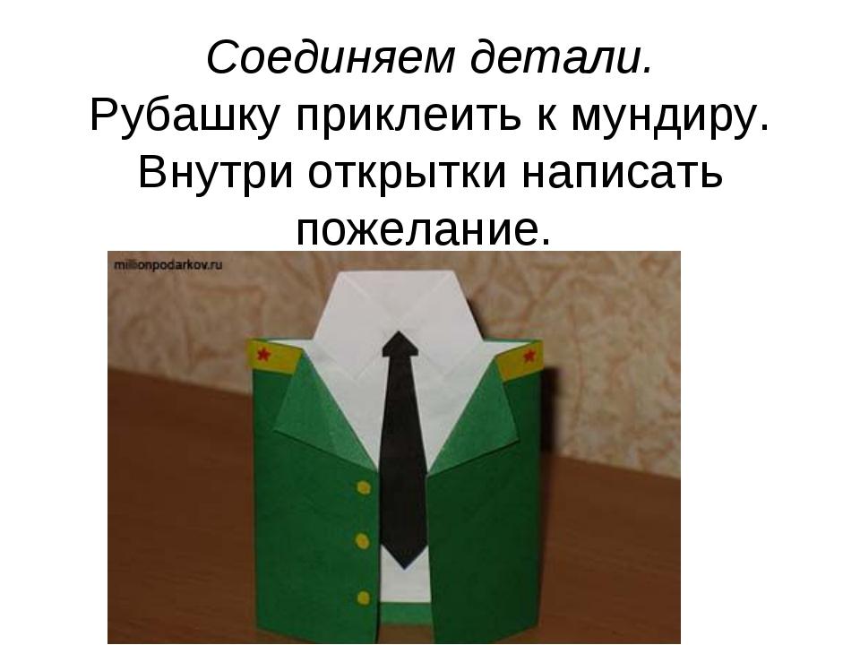 Картинки азербайджанском, открытка к 23 февраля поэтапно 2 класс