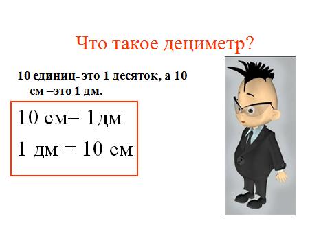 hello_html_22d16d04.png