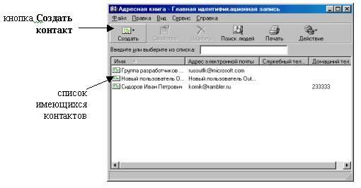 hello_html_22a71a89.jpg
