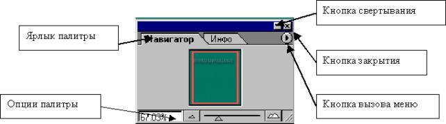 hello_html_39e243a7.jpg