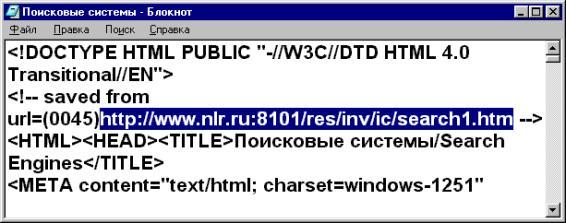 hello_html_98b3bdb.jpg