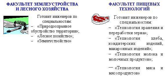 hello_html_m1bcde884.jpg
