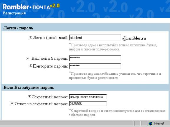 hello_html_m3411447d.jpg