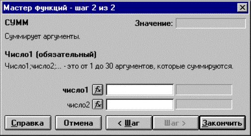 hello_html_m362b9af6.png