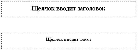 hello_html_m3d34c3f6.jpg