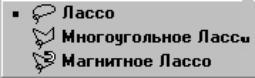 hello_html_m4bc785bb.jpg