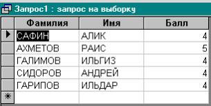 hello_html_m64e4bd1b.jpg