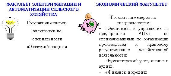 hello_html_m711120a0.jpg