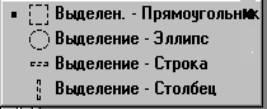 hello_html_m7307bd19.jpg