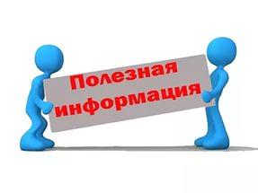 C:\Users\u.bulavin\Desktop\88888.jpg