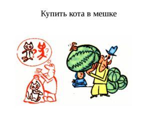 Используемые источники Голуб И.Б. Стилистика русского языка. Лебедев М.Н. Обо