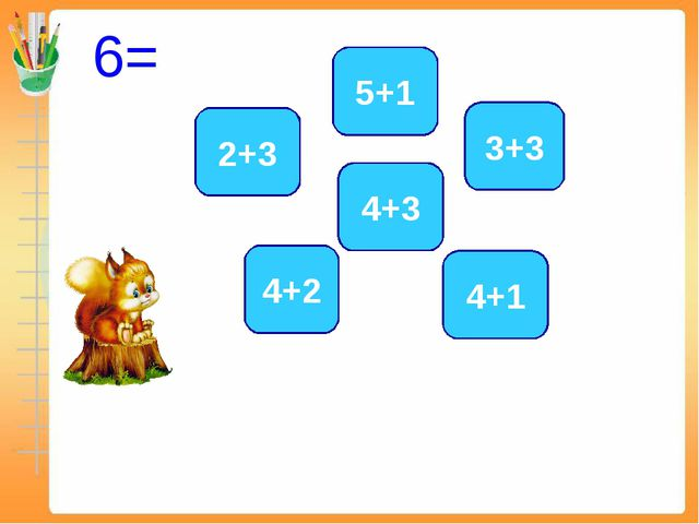 6= 4+2 3+3 5+1 2+3 4+3 4+1