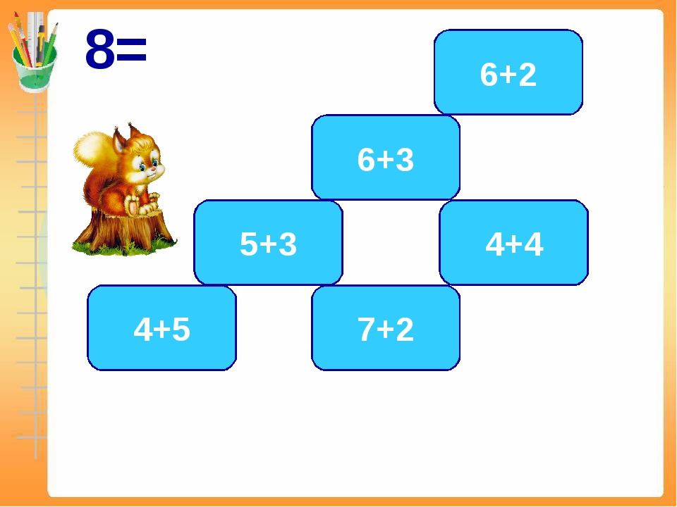 8= 4+4 5+3 6+2 6+3 7+2 4+5