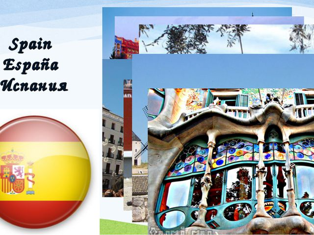 Spain España Испания