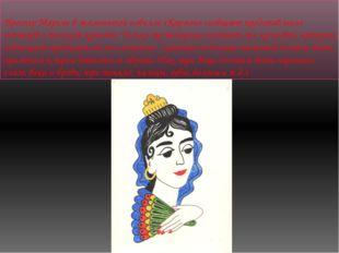 Проспер Мареме в знаменитой новелле «Кармен» сообщает представление испанцев