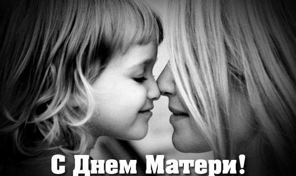 День матери. Сценарий праздника