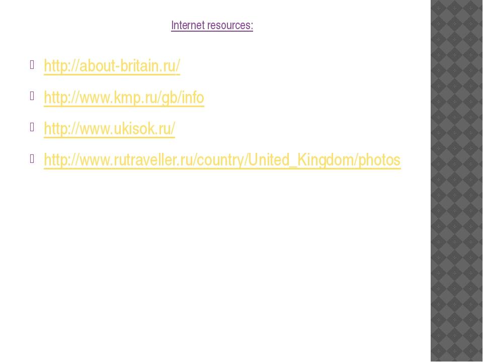 Internet resources: http://about-britain.ru/ http://www.kmp.ru/gb/info http:/...