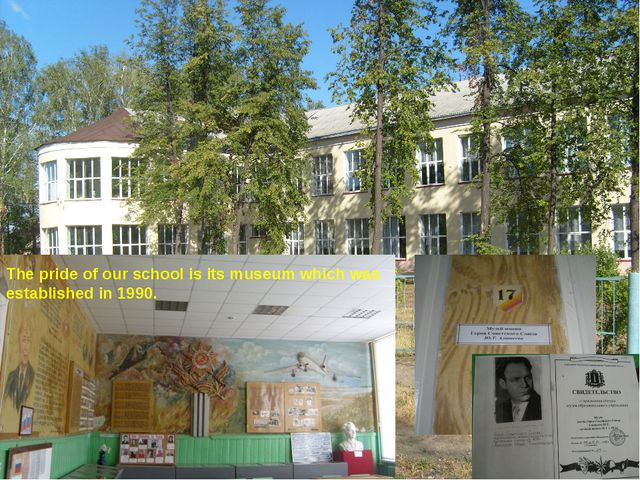 The pride of our school is its museum which was established in 1990.