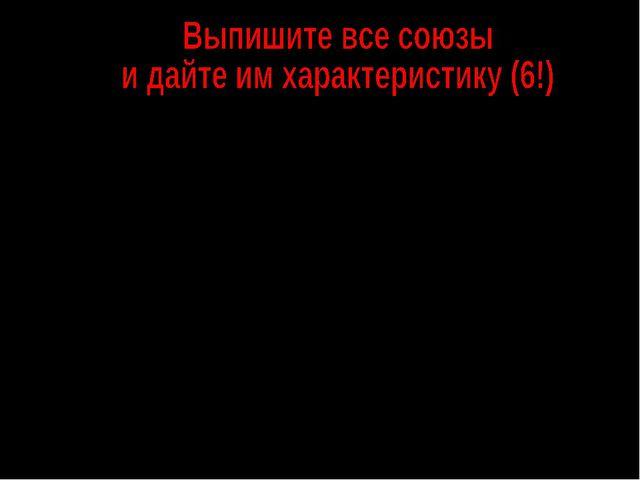 Москва — столица нашей Родины. На берегу Москвы-реки расположился Кремль, и к...
