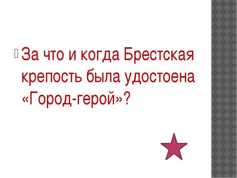 9-11 классы Сталинградская битва Операции в годы войны Начало войны Конферен...