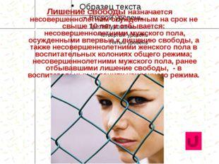 Ст. 267 УК РФ Разрушение, повреждение или приведение иным способом в негоднос