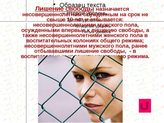 Ст. 267 УК РФ Разрушение, повреждение или приведение иным способом в негоднос...