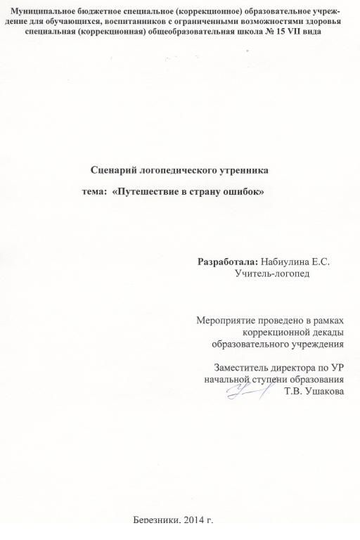 C:\Users\Катя\Desktop\15.png