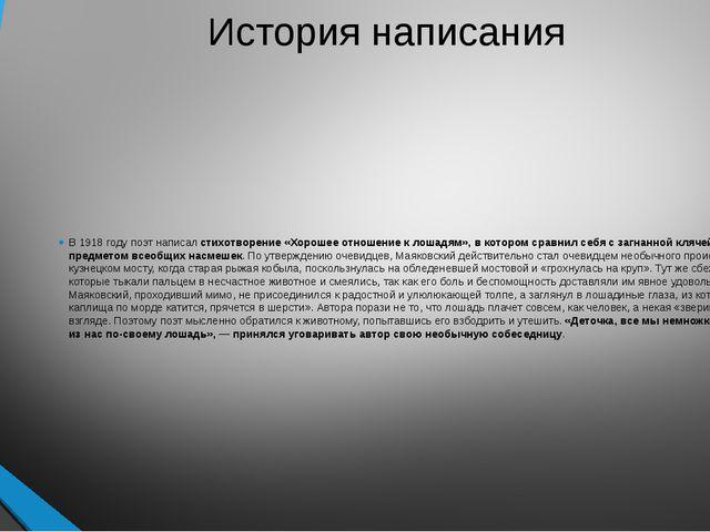 Ту 25-18190021 статус