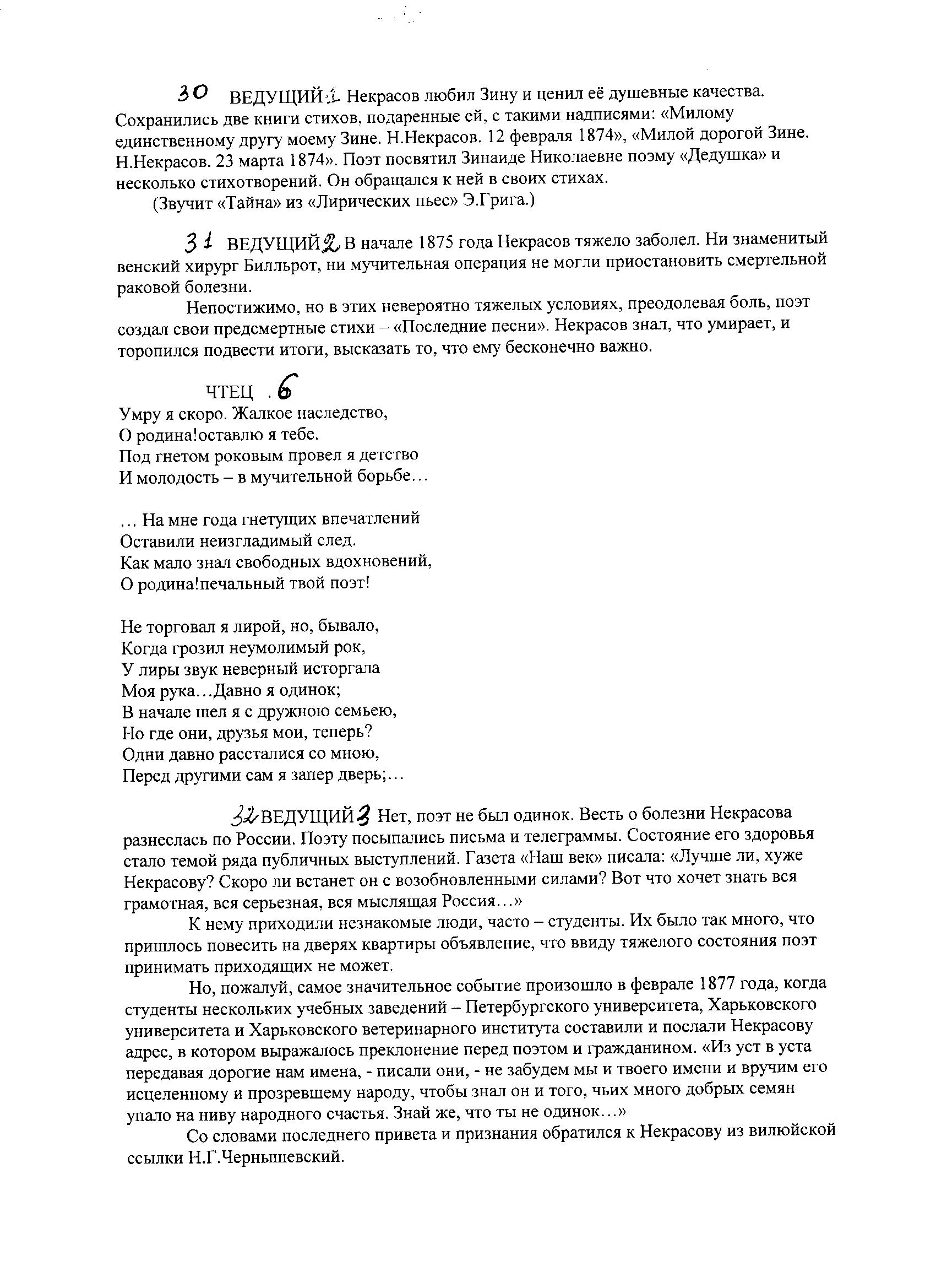 CF6D7548