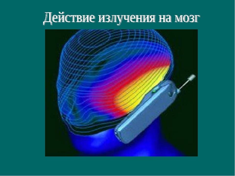 долгих мозг излучает фотоны кинозвезды пришла ярость