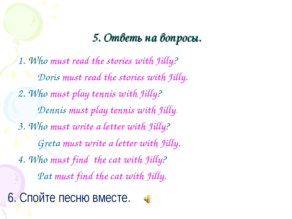 5. Ответь на вопросы. 1. Who must read the stories with Jilly? 	Doris must re...