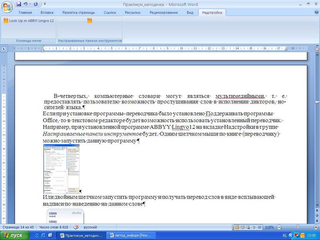 hello_html_3b23c6d2.png