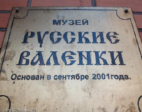 http://apatitylibr.ru/images/stories/hobby/valen/9.JPG