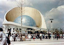 Expo85 fuyo.jpg