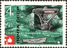 https://upload.wikimedia.org/wikipedia/commons/thumb/0/0a/1967_CPA_3458.jpg/221px-1967_CPA_3458.jpg