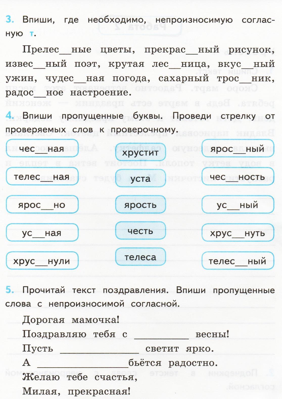 hello_html_41bf87e4.jpg