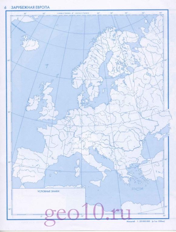 предполагается атлас 10 класс юго-восточная европа физической деятельности