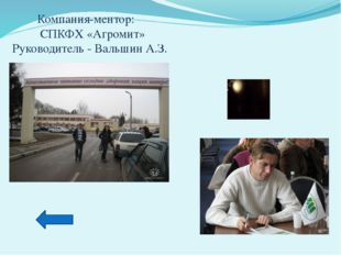 Команда Педагоги: Агишев Н.К.-руководитель проекта. Агишева А.Х-учитель мате
