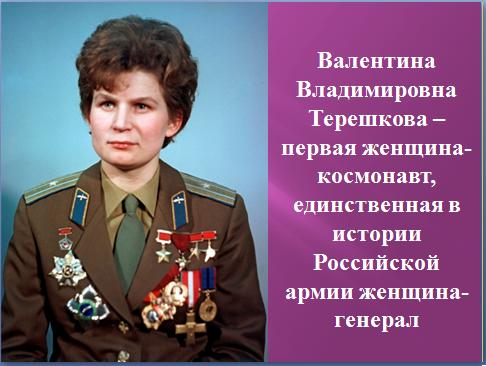 http://www.uchportal.ru/_ld/385/22156223.png
