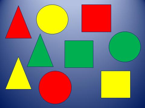 с алгоритм фигурами знакомства геометрическими