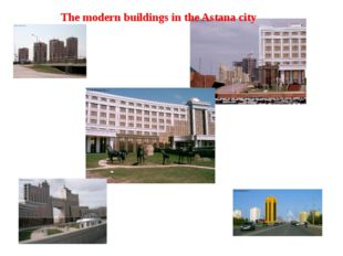 The modern buildings in the Astana city