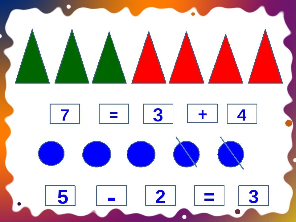 7 = 3 + 4 2 = 3 5 -