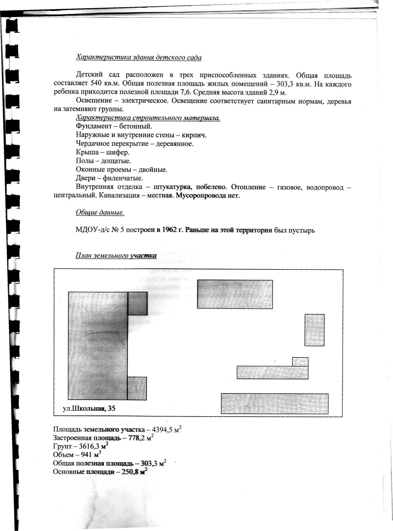 C:\Documents and Settings\User\Рабочий стол\чч.tif