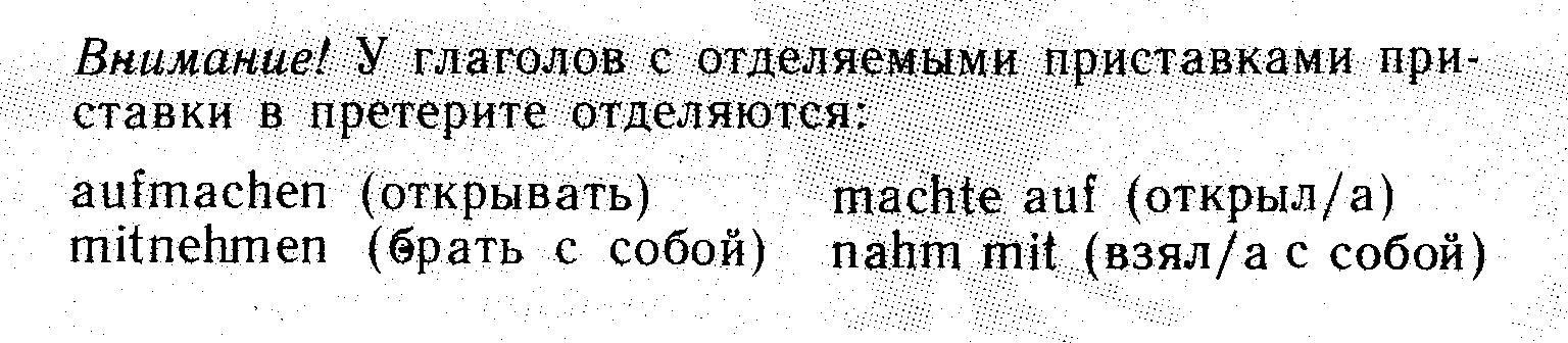 http://fs.nashaucheba.ru/tw_files2/urls_3/1342/d-1341025/7z-docs/1_html_25c4625f.jpg
