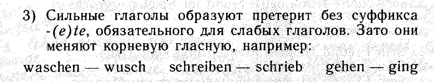 http://fs.nashaucheba.ru/tw_files2/urls_3/1342/d-1341025/7z-docs/1_html_7da197c2.jpg
